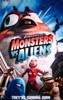 『モンスターVSエイリアン』で怪獣好きのお父さんも大喜び