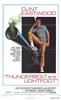60歳で初のアカデミー主演男優賞に輝いたジェフ・ブリッジスの泣ける映画「サンダーボルト」